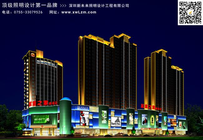 高层住宅楼体亮化设计
