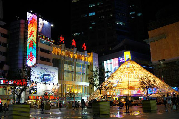 商业街灯光照明设计--南京新街口商业街夜景