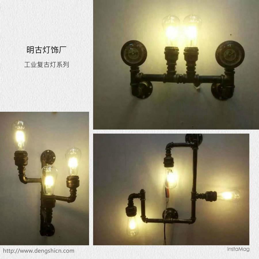 超级个性工业复古风格水管灯
