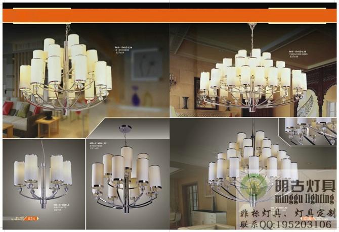 中式文化盛行,许多普通百姓也在家中作了适当的中式点缀,比如墙面挂上字画,家中有中式瓷具的摆设,但中式并不是纯粹的中国元素的堆砌,中国元素只能在一定程度上可以烘托体现出中式特色,不搭调的运用反令中式元素显得累赘,庸俗。有的人会在装修富丽堂皇、挂着水晶吊灯的客厅里挂上中国字画,感觉格格不入。新中式风格应该是脱俗、清雅、平淡,这种搭配会让人感觉主人是位暴发户。而有的人会在中式卧房里贴上碎花壁纸,不伦不类令人难受。室内家装设计师原韶凯认为,新中式不是纯粹的中国风,她糅和了西方艺术的宽敞、舒适、表现直接的风格,但