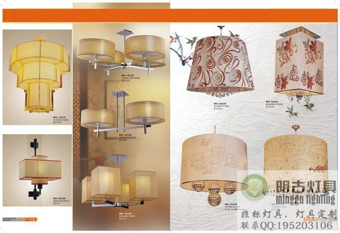 """""""室内家装设计师原韶凯认为,新中式不是纯粹的中国风,她糅和了西方"""