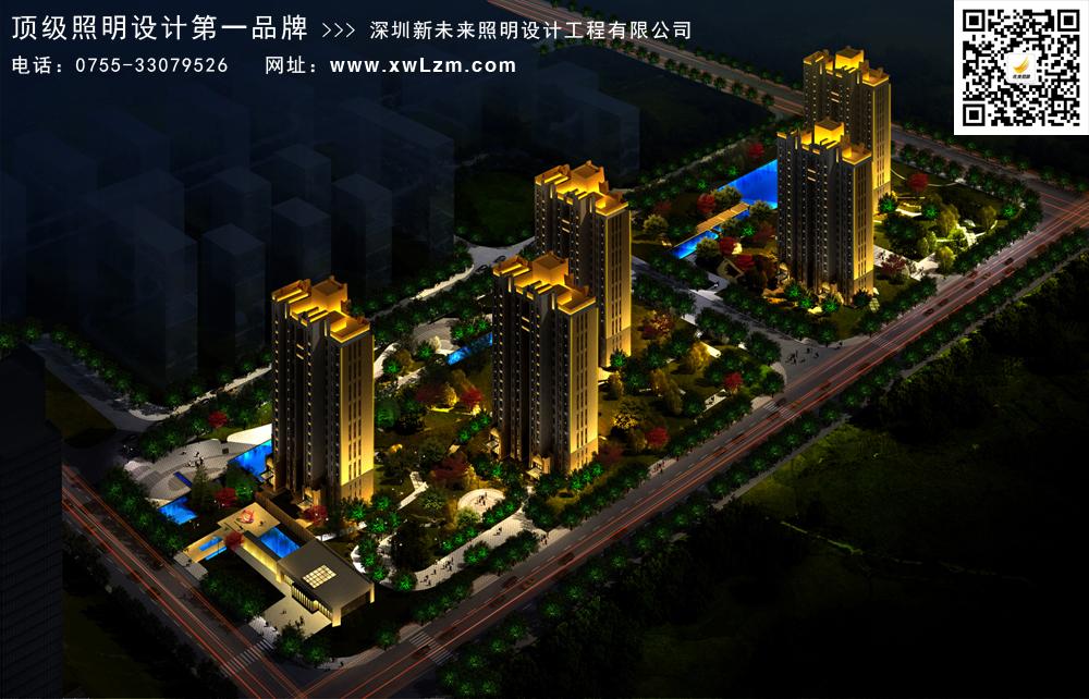 结语:住宅小区夜景景观灯光设计是照明科学与艺术的有机结合,是社会
