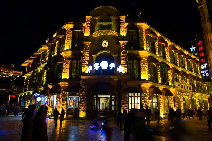 LED灯光 拍摄于台儿庄古城