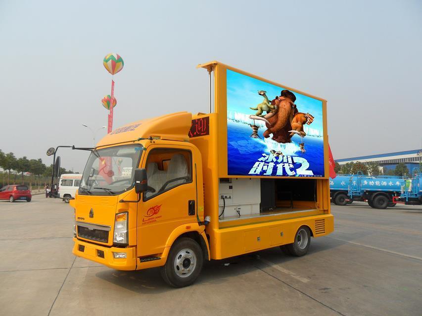 全部类别 ,LED广告车的博客,LED博客,中国LED网博客频道
