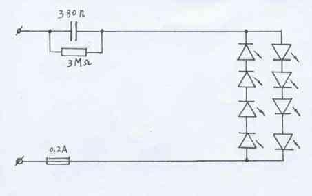 当电子变压器内部实现Ⅱ类电器的隔离绝缘输出时,图3 电路可用于Ⅱ类