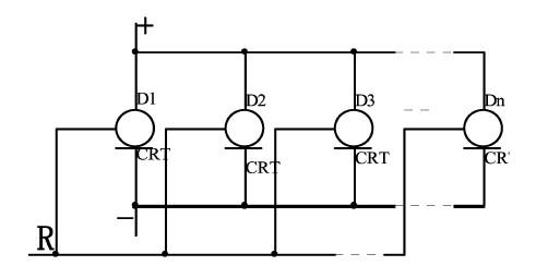 大功率led高频驱动电路设计方案