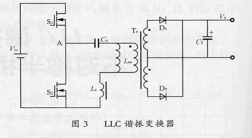 电路 电路图 电子 原理图 832_456