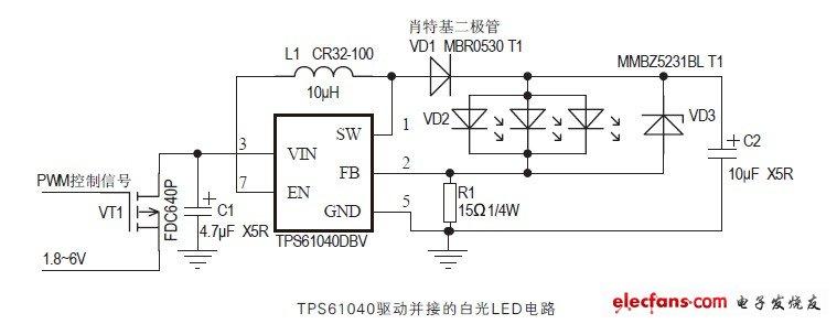 电路 电路图 电子 原理图 759_294