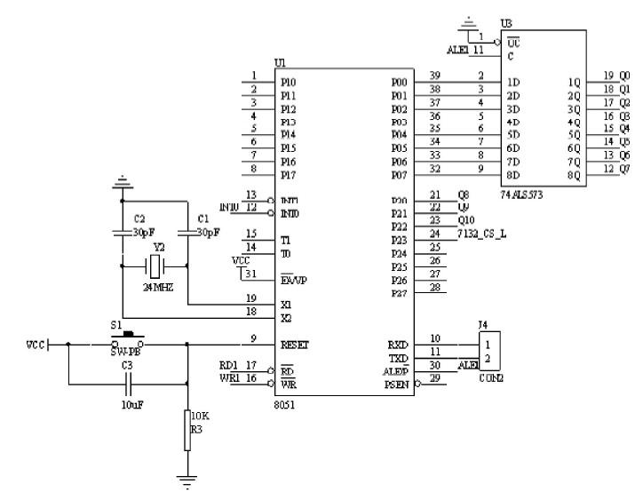 图3 单片机原理电路
