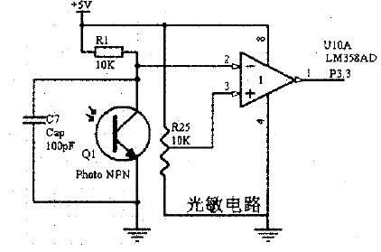 首页 资讯网 企业资讯 03 正文     该电路采用光敏二极管作为主控