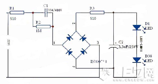 led节能灯电路原理电路图
