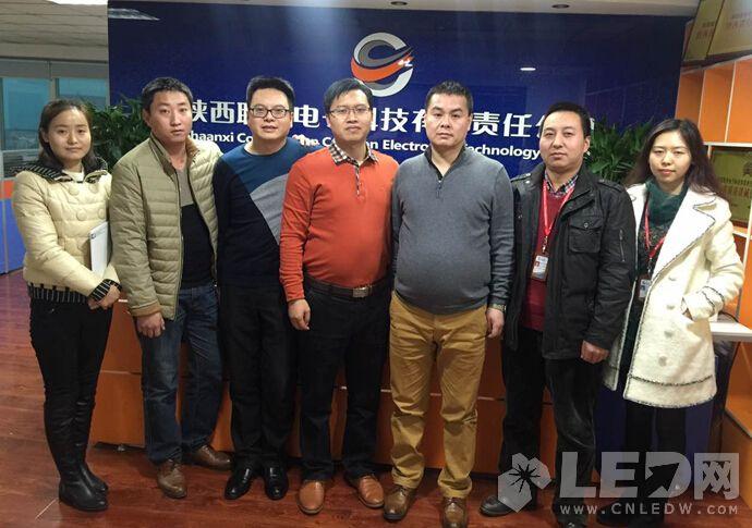艾比森与陕西联创电子科技签订渠道战略合作协议