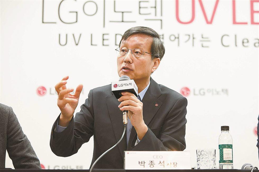 LG 子公司:UV LED技术将着眼于全球水处理市场