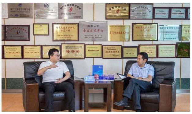 三安光电总经理林科闯畅谈LED发展大潮、三安未来布局