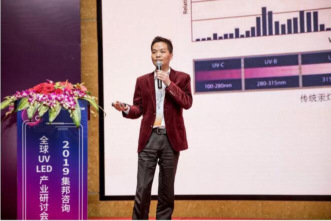 鸿利秉一总经理吴乾:UV LED在未来工业中将扮演重要角色