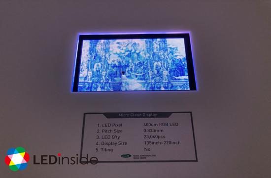 首尔半导体:已成功开发Micro LED巨量转移技术