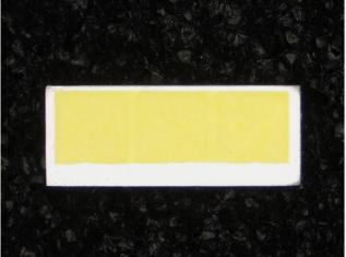 日亚针对IPF销售含有与隆达电子共同研发LED的产品提起专利侵权诉讼