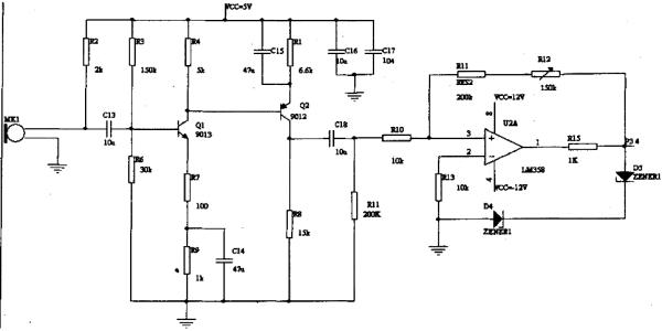 图6 声控电路图