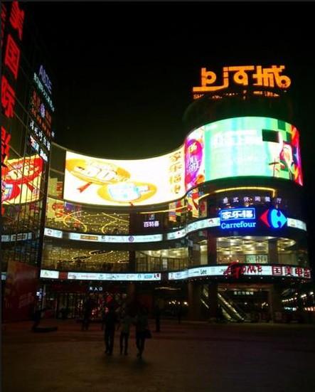 江苏溧阳上河城国际shopping mall商业照明案例