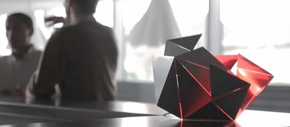 心随所动 可以视环境而变的折纸LED台灯