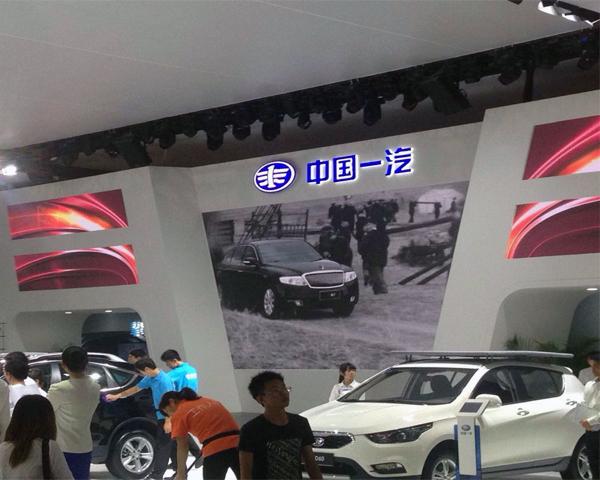 2015广州车展中国一汽展位