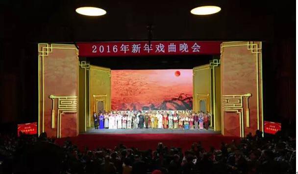 艾比森闪亮2016新年戏曲晚会