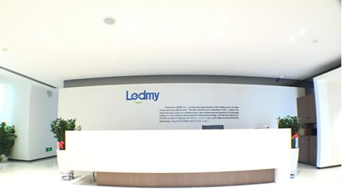 新三板再添亿元级企业- 乐的美光电1月11日正式挂牌