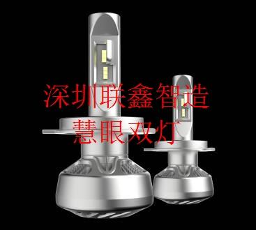 LED汽车近、远光大灯,LED汽车灯、慧眼双灯