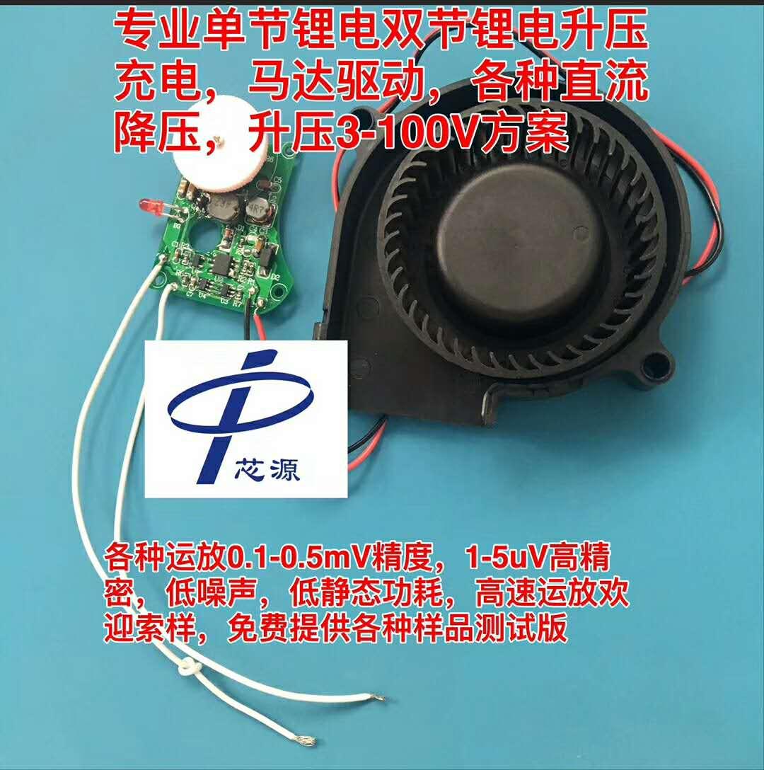 SC9903 25V-150V转12V3A大电流降压芯片 电车控制器芯片