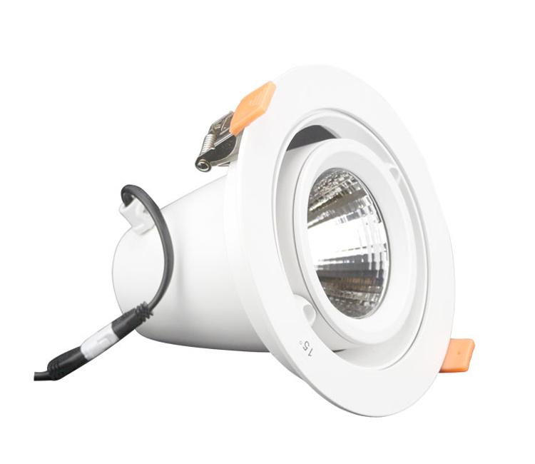 内嵌式象鼻灯SLH672