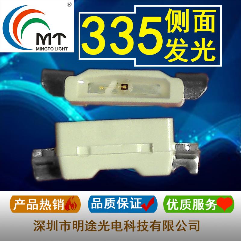 335黄绿光|335黄绿侧发光|高亮335黄绿色|供应335侧发光