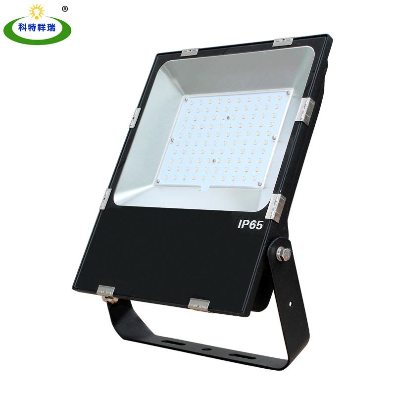 超薄led投光灯户外工程亮化投射灯