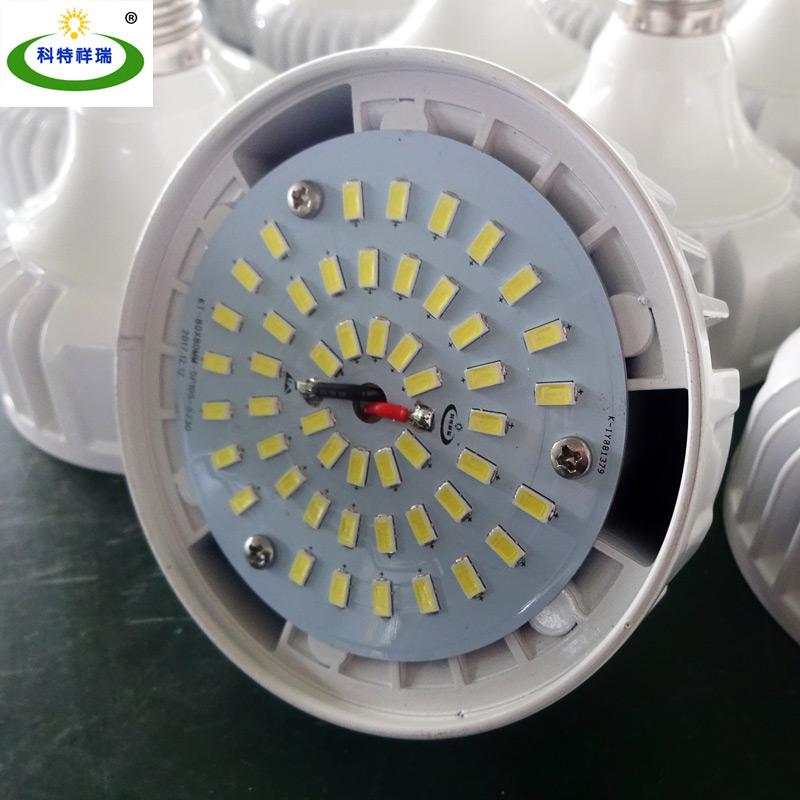 高富帅LED球泡灯光源板5730贴片光源灯板加工定制