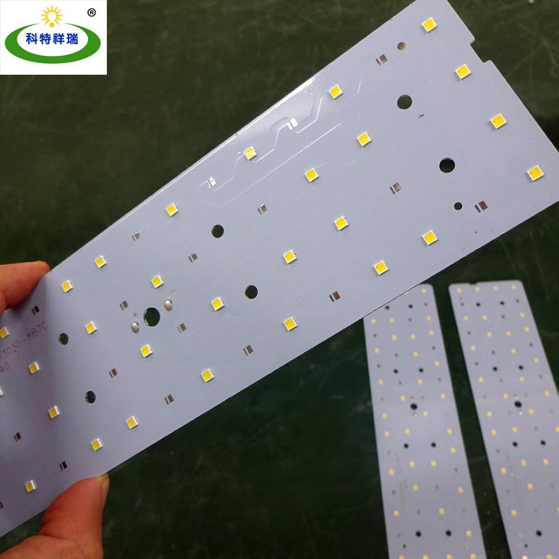 led模组路灯光源灯板太阳能路灯光源板