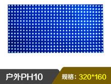 P10d单蓝