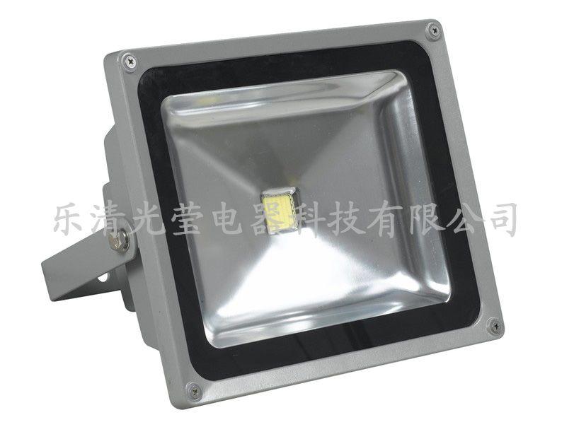 优质LED室外灯具产品光莹 GY6801 LED投光灯批发