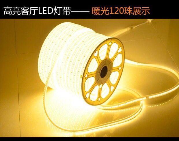 LED无导线灯带2835-120珠高压防水节能环保灯带
