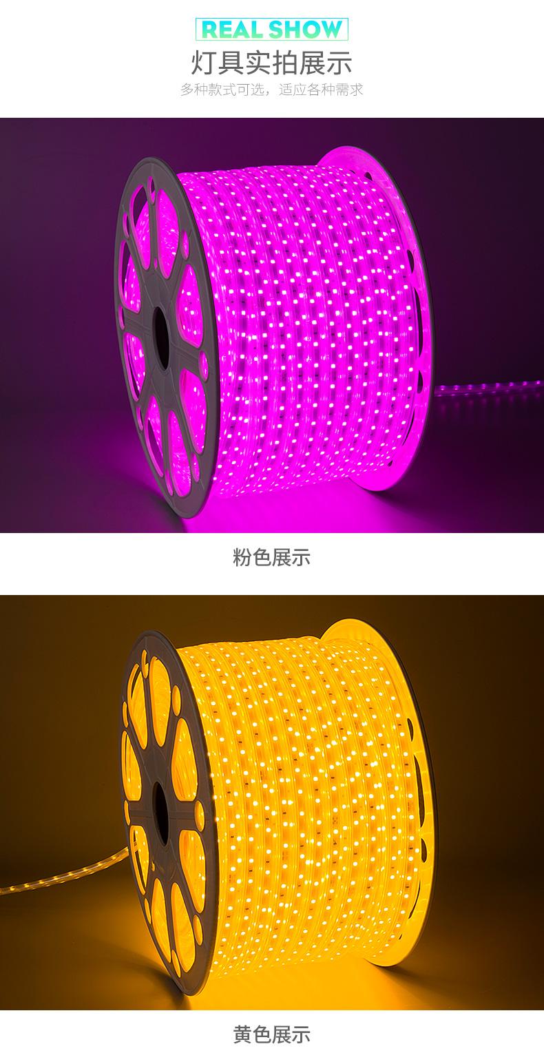 LED无导线灯带2835-60珠高压防水环保节能 安全可靠