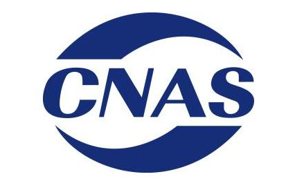 LED灯具怎么做NATA认证,什么是VEET认证?