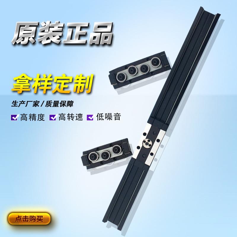 SVGR10双轴心导轨内置型国产双轴心导轨双轴心导轨滑轨