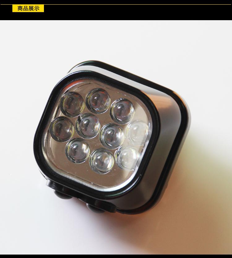 瑞广 LED矿灯 锂电工矿作业灯 户外强光充电头灯