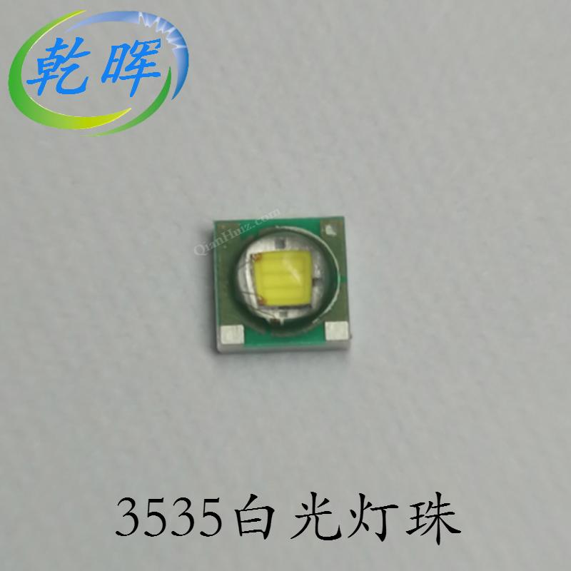 手电筒移动照明车灯陶瓷3535国产xpe/XPG LED灯珠 举报