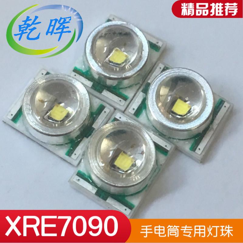国产XRE7090灯珠1-5w大功率LED灯珠