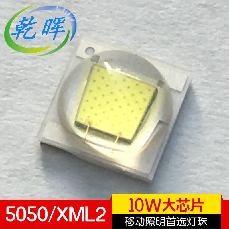 陶瓷5050二代灯珠10W国产XML2/U2手电筒摩托汽车灯