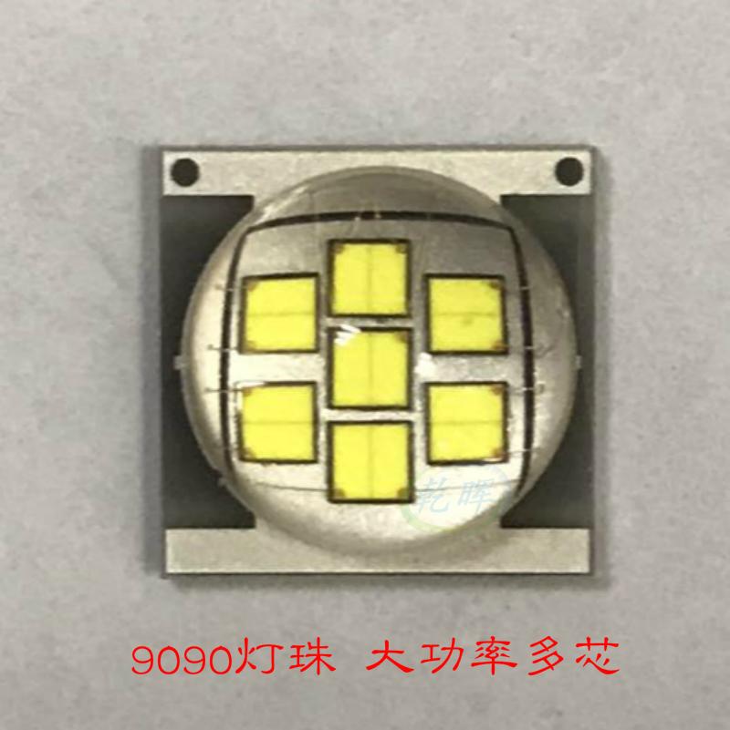 新款 国内第一家 9090陶瓷大功率多芯片LED灯珠