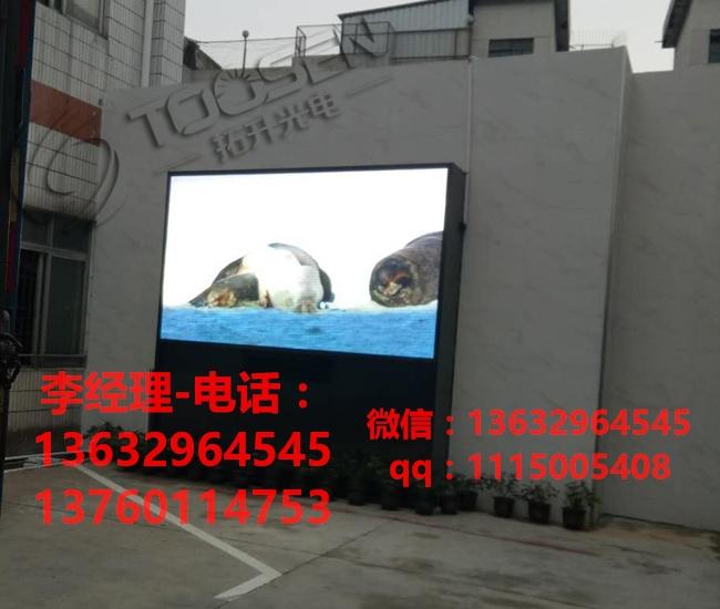 室外LED广告屏智能控制显示系统
