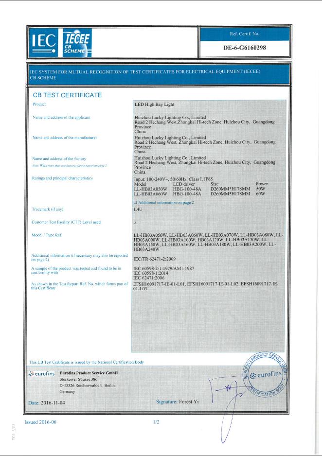 LED工矿灯CB认证|LED厂房灯CB认证怎么申请