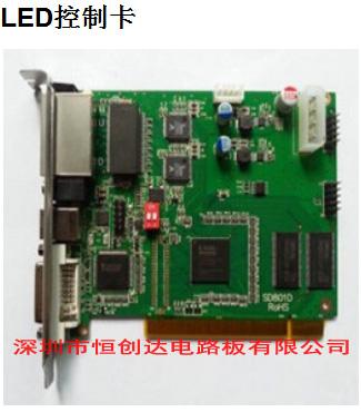 LED控制卡PCBA电路板一站式生产厂家