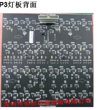 LED灯板PCBA电路板一站式生产厂家