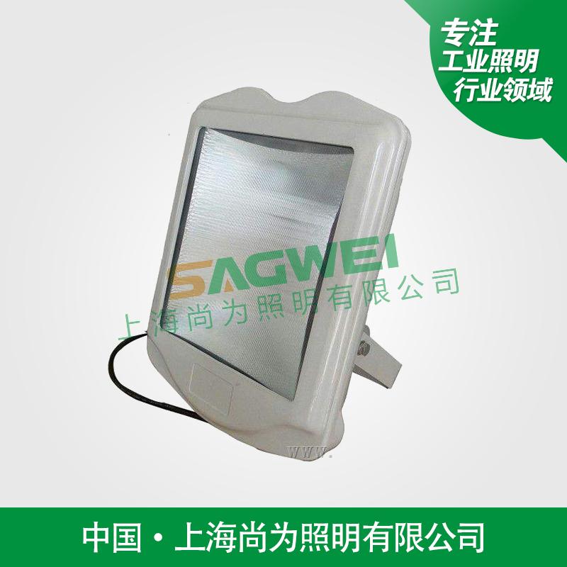 上海尚为照明SW7230A防眩通路灯 防眩泛光照明灯
